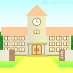 子供の学校教育、公立 VS 私立