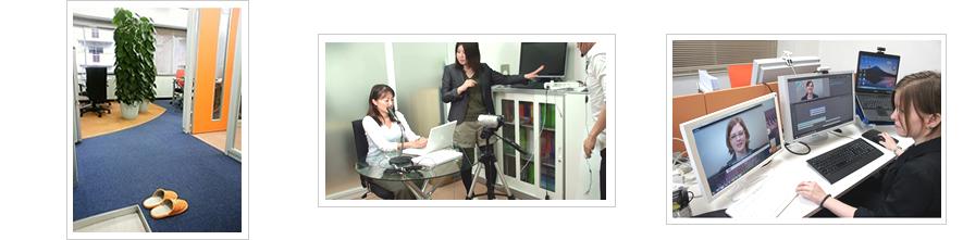 Ecom英語ネット事務所