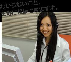 英語学習カウンセラー