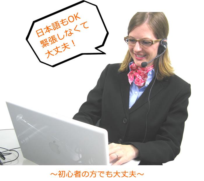 ネイティブ講師のレッスン風景