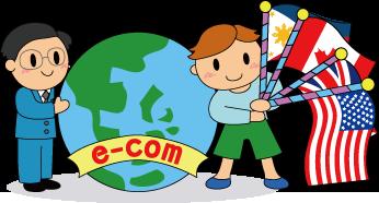 Ecom_englishロゴ